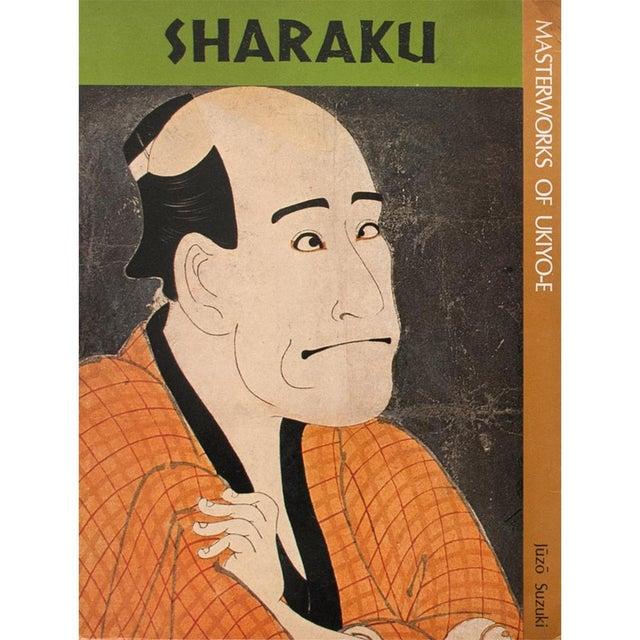 Hokusai, Hiroshige, Sharaku, Utamaro - Book Set of 4 For Sale - Image 4 of 13