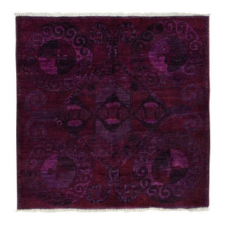 Late 20th Century Indian Rug - 5′ × 5′1″ For Sale