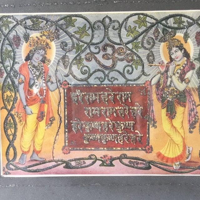 Vintage Mid-Century Indian Print - Image 4 of 6