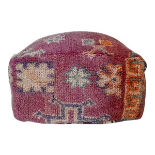 1970s Vintage Moroccan Pouf For Sale
