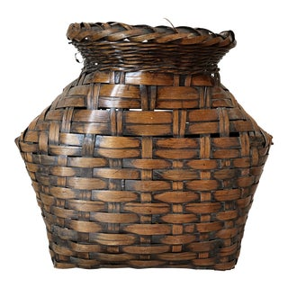 1970s Vintage Asian Handmade Basket, Vessel, Vase or Planter For Sale
