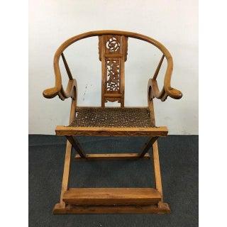 Qing Dynasty Jiaoyi Horseshoe Back Folding Armchair Preview