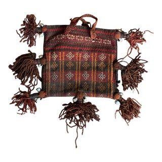 Semi Antique Persian Chanteh Storage Bag For Sale