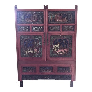 20th Century Chinese Carved Wedding Chest For Sale