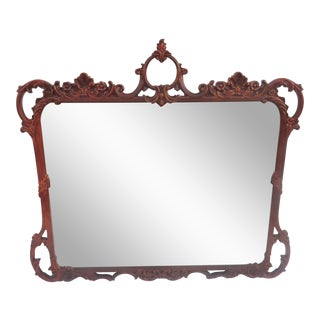 Mahogany Carved French Style Mirror