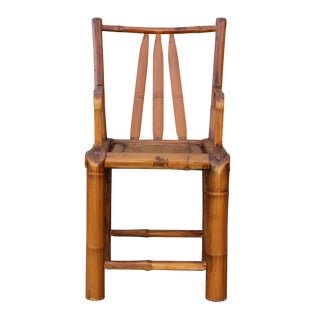 Traditional Chinese Zen Style Bamboo Reclining Chair For Sale