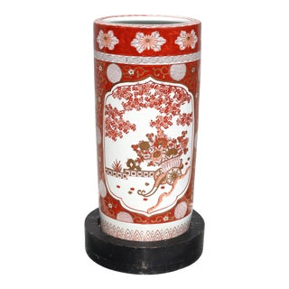 Vintage Gold Imari Jar Umbrella Stand With Wood Base For Sale