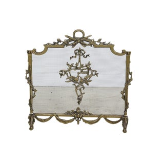 Vintage French Louis XV Style Brass Fireplace Screen