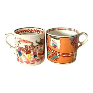 New Hall Porcelain Mandarin Pattern Espresso Coffee Can Cups. Pair 1795c. For Sale