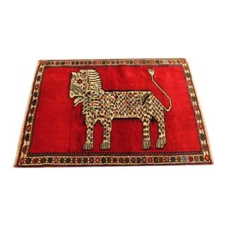 "Hand Knotted Mint Vegetable Dyed Red Lion Persian Shiraz Gabeh Rug - 3'1"" X 4'5"""