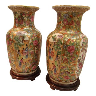 1980s Asian Gold Patterned Porcelain Urns - a Pair