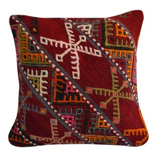 "16"" Vintage Handmade Kilim Rug Pillow Cover With Pillow"