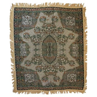 Granada Islamic Spain Textile With Moorish Calligraphy Writing For Sale