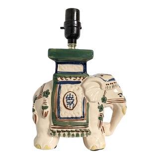 Elephant Garden Stool Accent Lamp