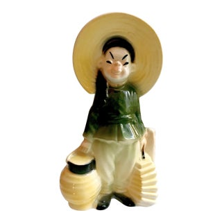 Vintage 1940s Royal Copley California Pottery Asian Girl in Coolie Hat Holding Lanterns Planter For Sale