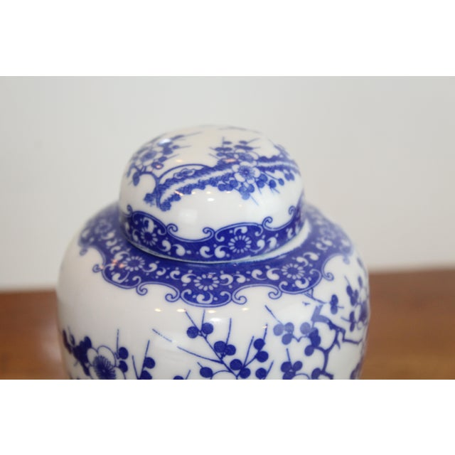 Asian Vintage Chinese Ginger Jar For Sale - Image 3 of 6