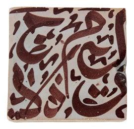 Image of Moorish Surfaces