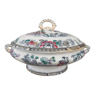 19th Century Chinoiserie Tureen With Lid by Ashworth Brothers For Sale