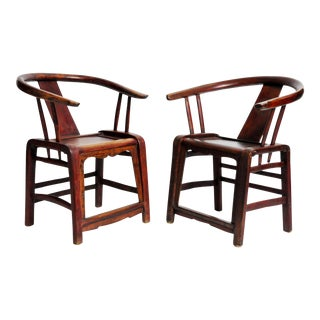 Qing Dynasty Horseshoe-Back Chairs - a Pair For Sale