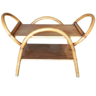 """Free-Form """"Arches"""" Rattan Bar Cart with Mahogany Top"""