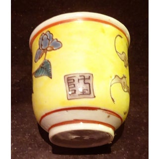 Mid 20th Century Yellow Floral Asian Hand-Painted Tea/Wine Cup Preview