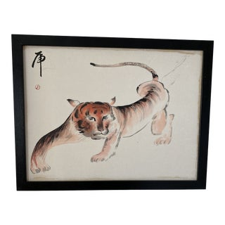 Gumps Year of the Tiger Watercolor Painting For Sale
