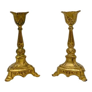 Hollywood Regency Gilt Brass Candlestick Holders - a Pair For Sale