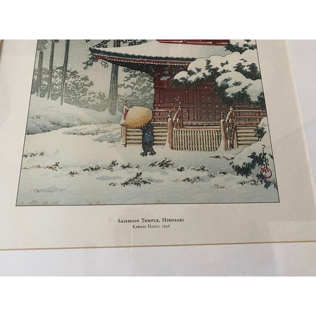 White Framed Japanese Woodblock Reproduction Prints After Kawase Hasui - Set of 2 For Sale - Image 8 of 12