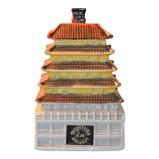 Vintage Pagoda Decanter
