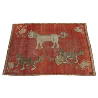 19th Century Antique Lion Design Samarkand Rug-7'8'' X 5'7'' For Sale