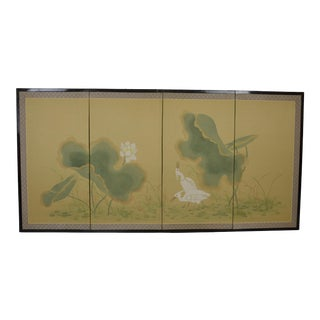 Japanese 4-Panel Screen For Sale