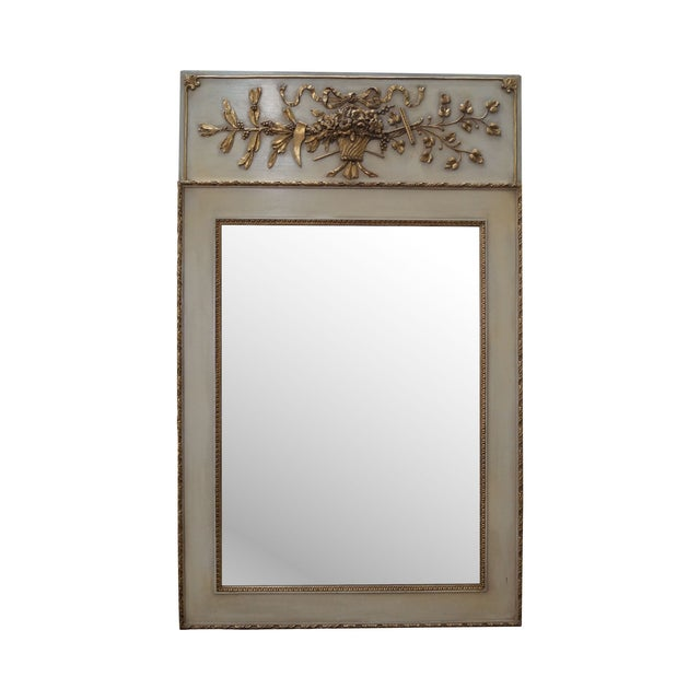 Henredon Vintage Gilt Louis XV Trumeau Mirror - Image 1 of 10