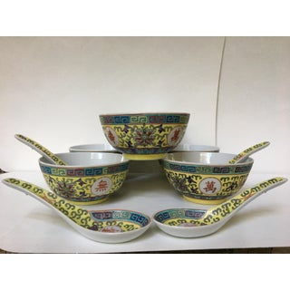 20th Century Famille Jaune Chinoiserie Porcelain Six Rice Bowls and Four Spoons - 10 Piece Set Preview