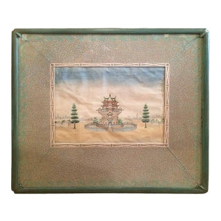 Chinese Export Watercolors in Mid-Century Frames For Sale