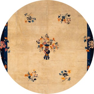 Early 20th Century Antique Peking Chinese Wool Rug Preview