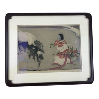 Elyse Ashe Lord Chinoiserie Evergreen With Snow Figural Painting For Sale