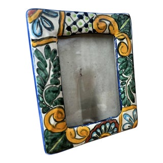 Vintage Mexican Talevera Picture Frame