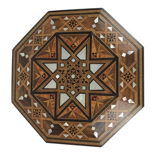 Modern Hadid International Octagon Inlaid Wooden Box For Sale