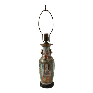 Antique Famille Rose Motif Medallion Lamp