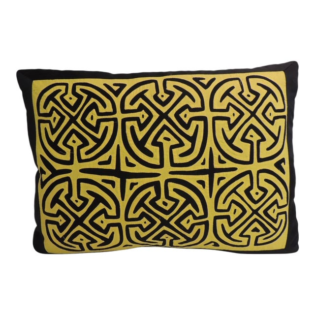 Vintage Yellow and Black Graphic Mola Decorative Pillow For Sale