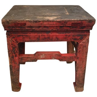 19th Century Asian Red Stool Side Table Pedestal For Sale