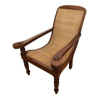 Antique Dutch Colonial Plantation Chair For Sale