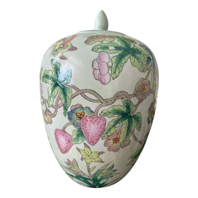 Lided Chinoiserie Strawberry and Butterfly Ginger Jar For Sale