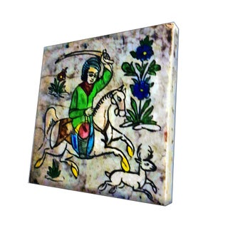 19th Century Terracotta Hand Painted and Glazed Persian Figural Tile Preview