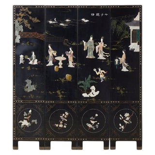 Chinese Export Four Panel Carved Soapstone Lacquer Screen For Sale