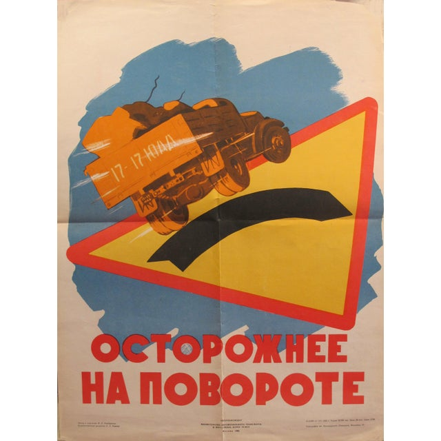 Paper Original Vintage Soviet Driving Poster, 1963, Pay Attention When Turning! For Sale - Image 7 of 7