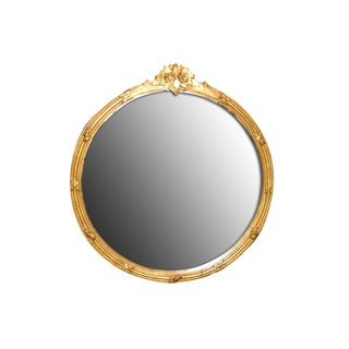 French Convex Mirror For Sale