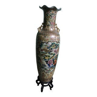 Chinese Mid Century Porcelain Vase For Sale