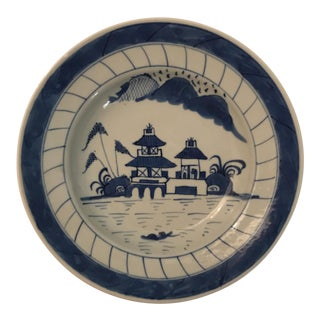 Blue & White Chinese Porcelain Canton Bowl For Sale