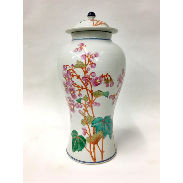 Mid 20th Century Vintage Famille Rose Temple Jar With Peach Blossom Design For Sale - Image 5 of 5
